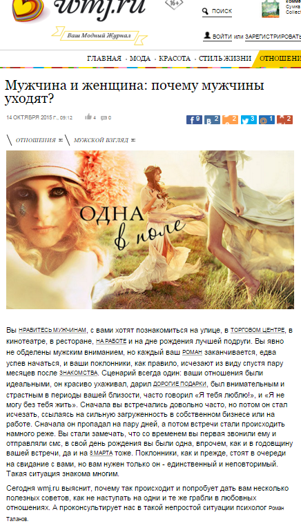 1 wmj.ru